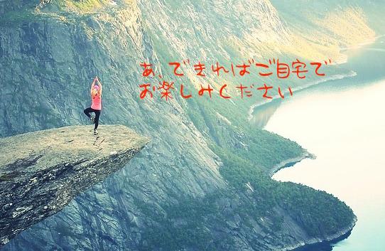rock-731140_1280