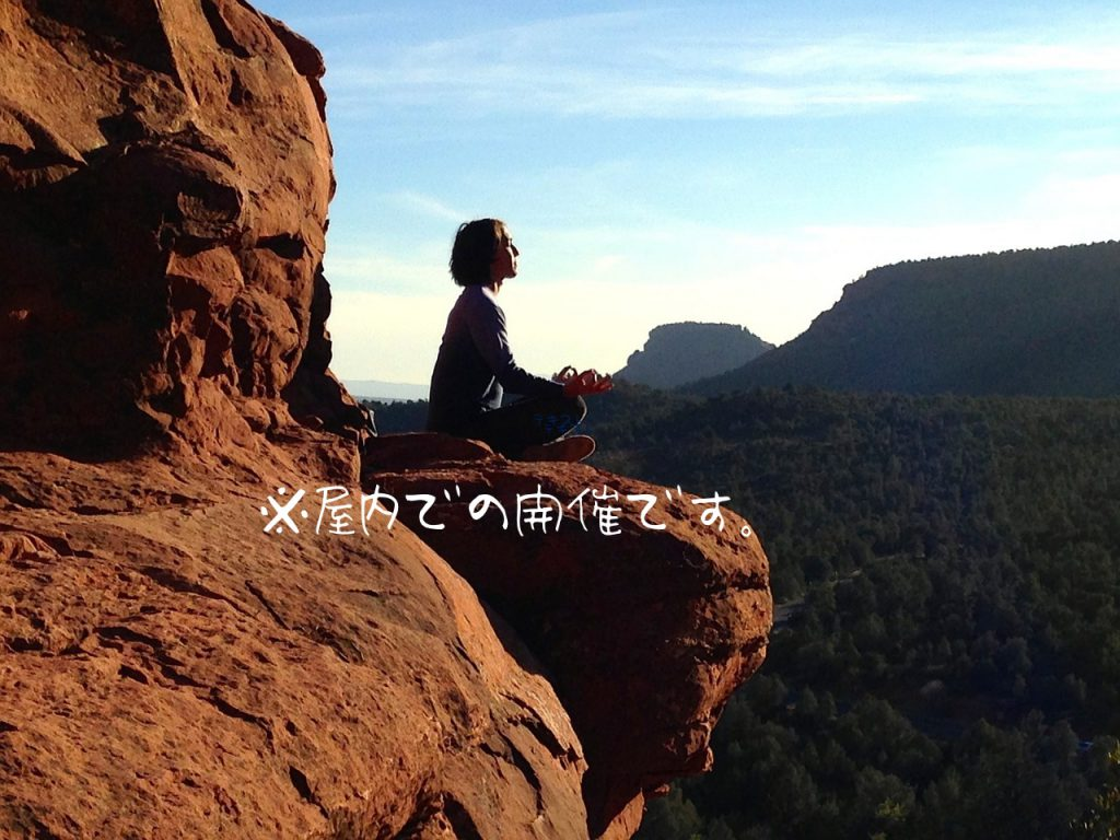 peaceful-442070_1280